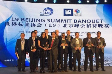 L9 Beijing Summit