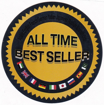 A13 Kimoha UAE for All time best seller