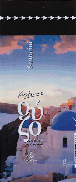 C1 Sleeves - Forlabels Greece for Adams Ouzo Santorini